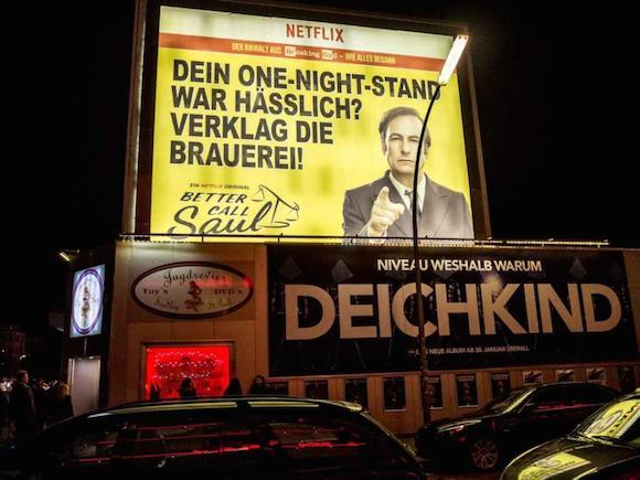 better_call_saul_plakat_reepberbahn_hamburg-1024x768