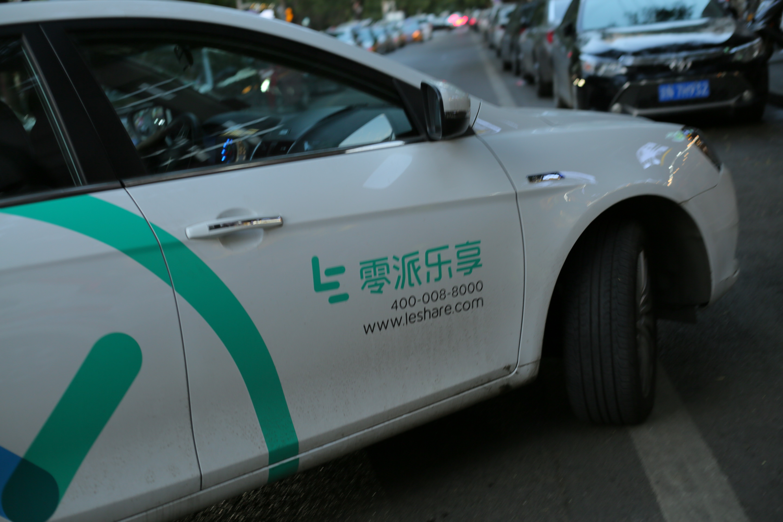 Krainer_Auto-in-China