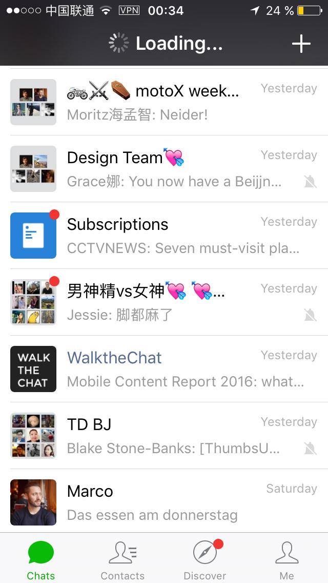 Krainer_WeChat-App