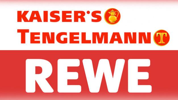 edeka rewe und kaisers tengelmann selbst edeka und rewe ringen um die vorherrschaft auf dem deutschen lebensmittelmarkt und tragen es - Edeka Online Bewerbung